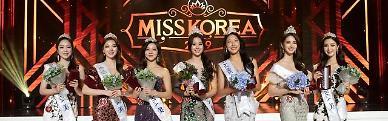S. Korean national beauties boycott Miss International to be held in Japan