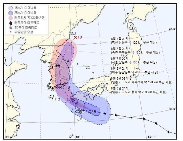 2019년 8호 태풍 프란시스코 경로 서울 육상 포함…오늘(6일)부터 영향권 폭우+강풍