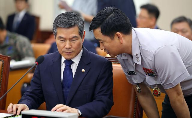 韩防长:将考虑由海军陆战队负责独岛警备