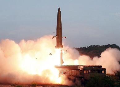 Pyongyang warns of new road after firing short-range projectiles again