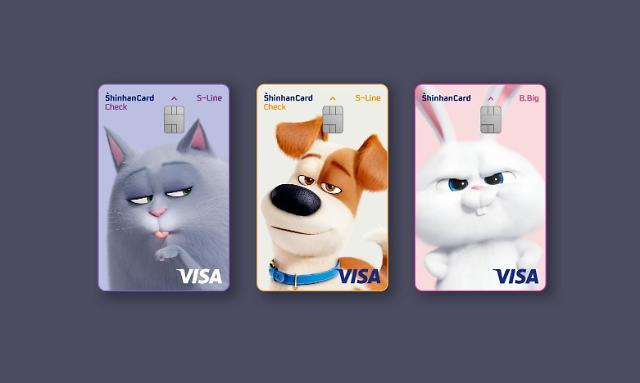신한카드, '마이펫' 스노우볼·맥스·클로이 캐릭터 카드 출시