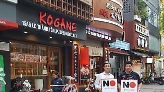 Hội người Hàn Quốc tại thành phố Hồ Chí Minh tổ chức tẩy chay các sản phẩm của Nhật Bản