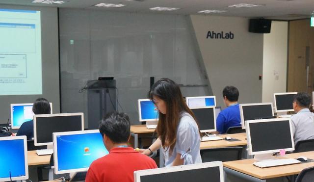 안랩, 네트워크 고객 대상 제품 활용 교육