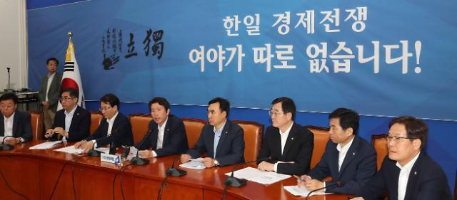 """이인영 """"한일경제전 예산입법 추진단 운영…돌파구 만들겠다"""""""