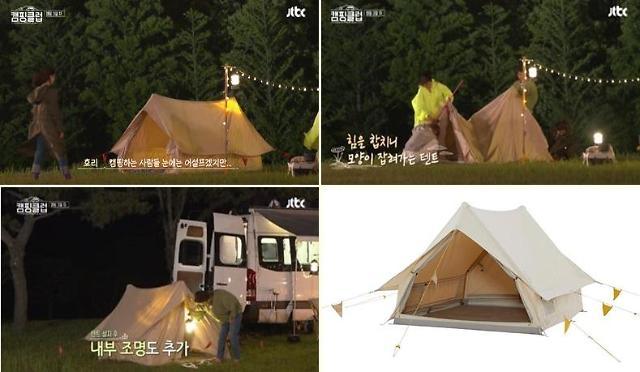 캠핑클럽 캠핑카 이어 텐트도 화제 어떤 브랜드?…가격은?