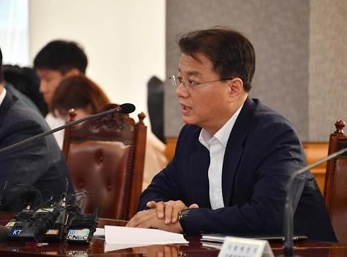 韩政府:必要时启动应急计划应对市场动荡