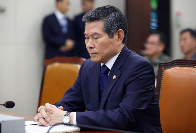 """韩国军需用品不受被日本移出""""白色清单""""影响"""