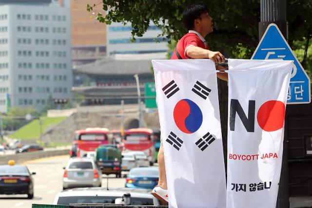 韩国拟限制日本粉煤灰进口 贸易反击战或全面打响