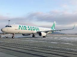 """.日地方自治团体接连访韩 与韩航空公司""""谈生意""""."""