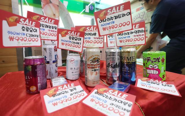 """韩国民众""""抵制日货""""情绪高涨 日本啤酒汽车在韩销量双下滑"""