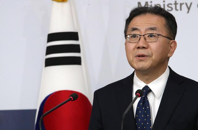 韩外交部:必要时考虑发布日本旅游安全预警