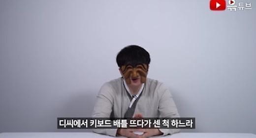 세월호·천안함 비하 윾튜브, '자숙 딱히 안했다'며 유튜브 복귀 이틀만에 계정 해지