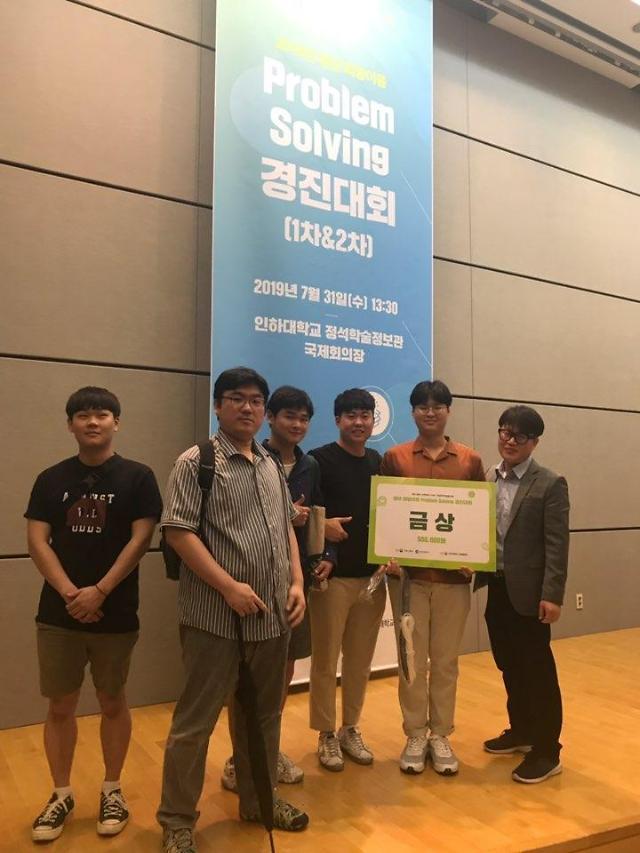 한국폴리텍대학 인천캠퍼스 금형디자인과,Solving 경진대회서 금·은·동 쾌거!
