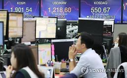 .脱缰的汇率 1200韩元会固着化吗.