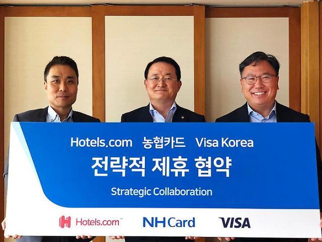 농협카드, 호텔스닷컴·비자와 제휴...해외여행족 잡을까