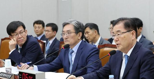 韩国国安首长:朝鲜未接韩朝领导人热线电话