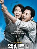 .韩片《EXIT》销往24个国家和地区.
