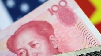 Mỹ đẩy cao trào cuộc chiến tranh thương mại...Thẻ phản công của Trung Quốc sẽ là?
