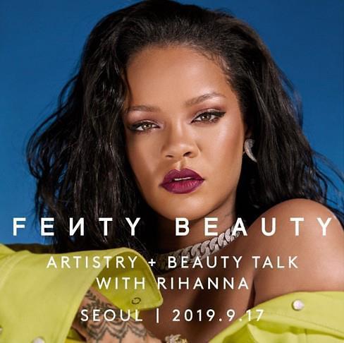 美妆品牌Fenty Beauty9月进军韩国 蕾哈娜亲自赴韩宣传