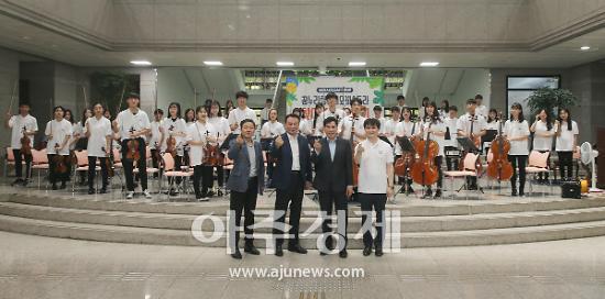 의왕시 청소년수련관, 찾아가는 음악회 개최