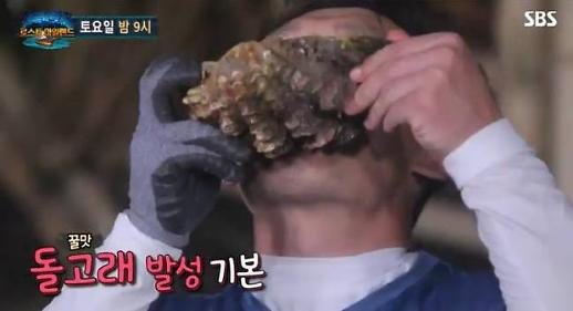《丛林的法则》新一季如期拍摄 韩国网友请愿废除节目