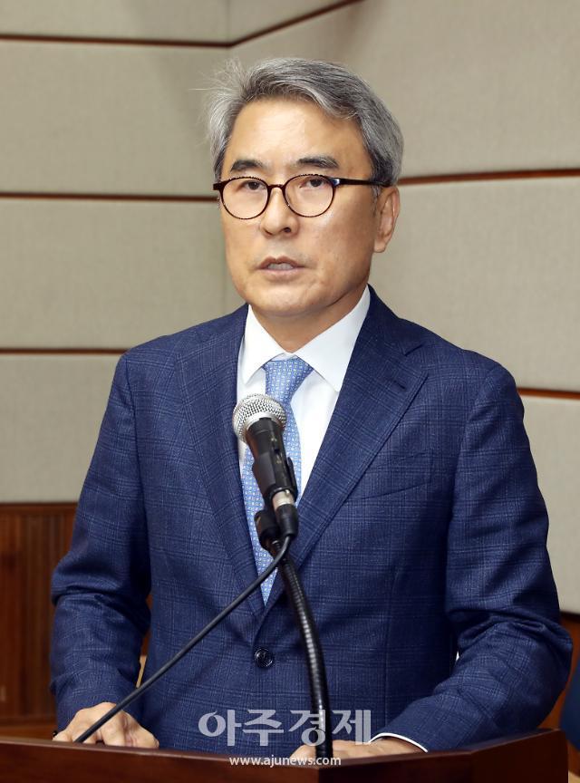 홍진근 前동원산업 상무, 수협중앙회 신임 대표이사 선출