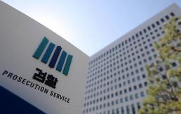 .韩检察机关本月起将使用外语逮捕令抓捕外国罪犯.