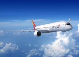 .Asiana Airlines decides to suspend flights between Busan and Okinawa.