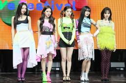 ​Girl band Red Velvet to release new album this month