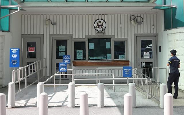 韩政府拟助访朝公民申请赴美签证