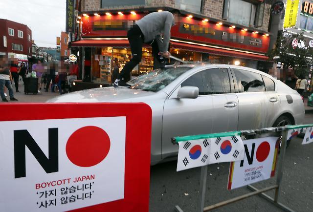调查:韩二手车市场待售日系车数量环比增加近三成