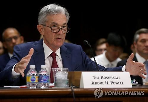 美联储降息:利率下调0.25个百分点提早结束量化紧缩(综合)
