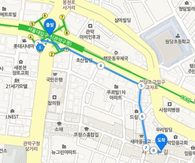 홍콩식 와플 샤로수길 미드레벨 서울대입구역에서 도보 10분