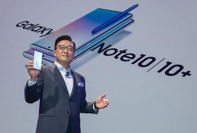 三星Galaxy Note10正式发布
