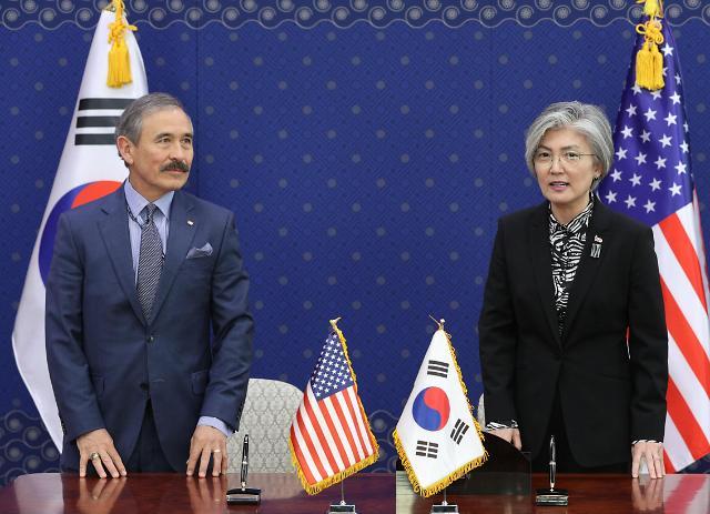 韩外交部:韩美防卫费分担谈判尚未启动