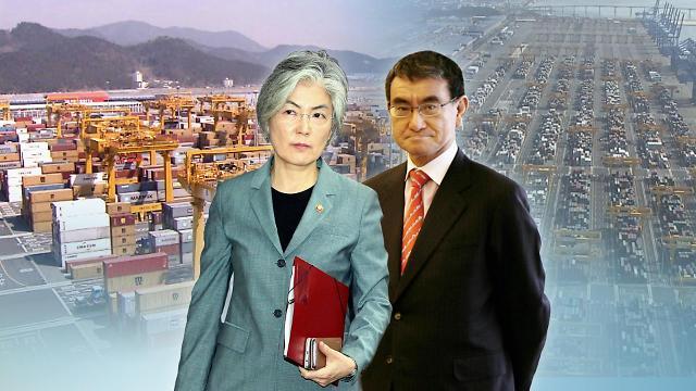 韩中日就举行外长会进行协商