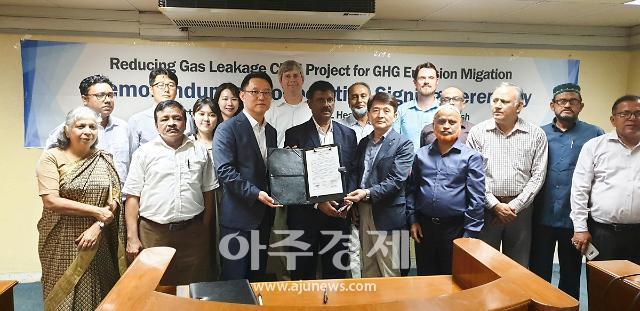 중부발전, 방글라데시 가스누설 방지 청정개발체제 사업 계약