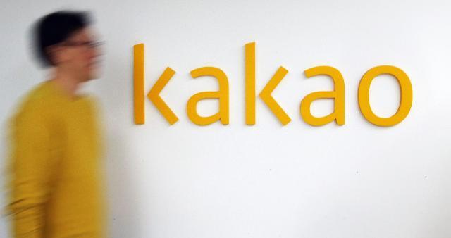 Kakao第二季度盈利405亿韩元 同比增长47%