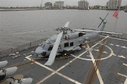 .Washington endorses sale of 12 MH-60R helicopters to enhance S. Koreas anti-submarine capability.