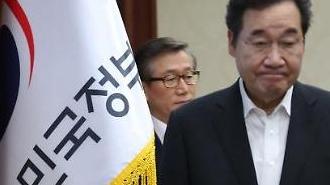 """일본 수출규제에 이 총리 """"EUV 포토레지스트, 한국 수출 처음 허가"""""""