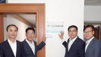 창원시, 일본 수출규제 피해 최소화 '컨트롤타워' 가동