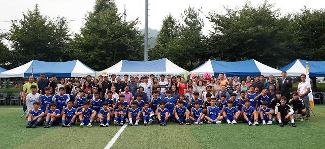 산청FC U-15, 창단 10주년 기념식 추계대회 출정식