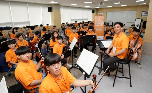 한화그룹, 2019 한화청소년오케스트라 음악캠프 개최