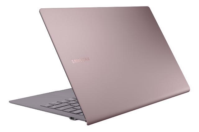 三星与微软结盟 推出笔记本电脑盖乐世Book S