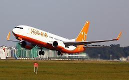 .韩廉价航空公司缩减赴日航班 拟拓展中国航线.
