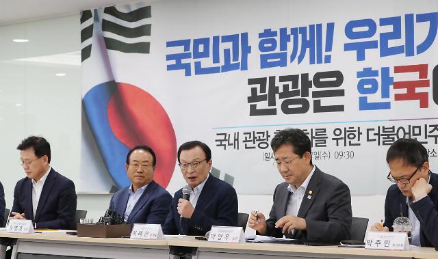 [8월 8일 석간칼럼 핵심요약] 대기업 호출 靑, 시계제로 한국경제