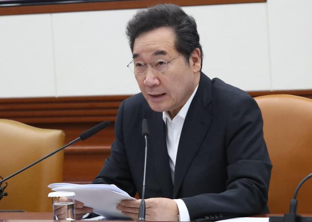 韩总理:日本首批准对韩出口限贸货品