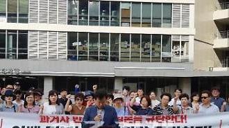 의왕시 경제단체, 과거사 반성없는 일본 경제보복 조치 강력 규탄한다
