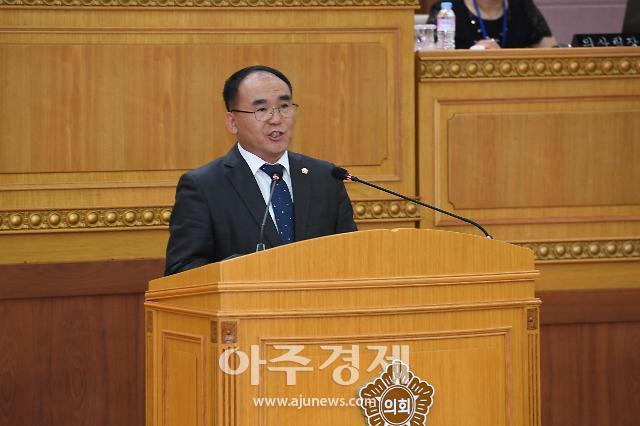 양주시의회, 일본 경제보복 규탄 결의안 채택