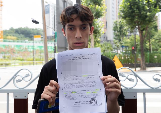 '이란난민' 김민혁군 父, 난민불인정...인도적 체류 결정